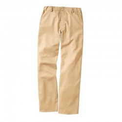 Pantalon de cuisine beige